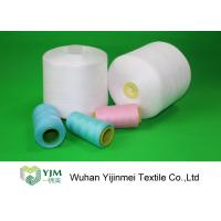 Plastic Cone Polyester Multi Colored Sewing Thread , Strongest Thread For Sewing  Manufactures