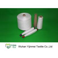 50S /2 60s/2 Double Twist Poly Core Spun Raw White Yarn In 100% Polyester Staple Fiber Manufactures