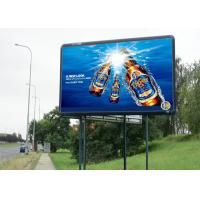 Quality P16mm Price Competetive High Quality Outdoor Full Color Waterproof LED Media for sale