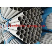 Cold Rolled Duplex Stainless Steel Pipe S31803 / S31500 / S32750 A789 / A790 Manufactures