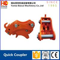 China Yantai hot sale excavator hydraulic quick hitch coupler Manufactures
