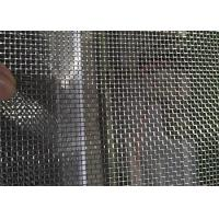 Quality Architectural Stainless Steel Square Wire Mesh / Half Inch Square Wire Mesh for sale