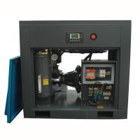 Mini 20hp 15kw Single Stage Air Compressor System , Air Screw Compressor ZAKF Series Manufactures