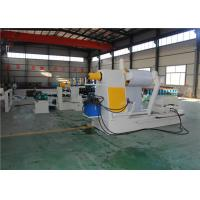 China Professional Cut To Length And Slitting Line  Adjustable Speed 20 - 100 M / Min on sale