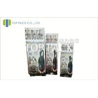 Printed Coffee Packaging Bags Manufactures