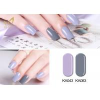 Sweet 151 Color UV LED Gel Nail Polish High-gloss And Last 3 Weeks 5ML / 8ML Manufactures