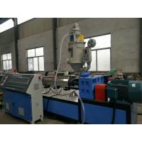 Fast Plastic Pipe Extrusion Line , Plastic Tube Making Machine High Efficiency Manufactures