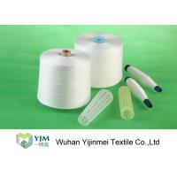Raw White Virgin Polyester Spun Sewing Thread With Paper Cone Ne 402 Good Evenness Manufactures