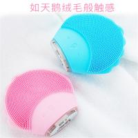 Meraif 2019 Waterproof Face Cleaning Electric Massage Brush Washing Machine Silicone Cleansing Tools Manufactures