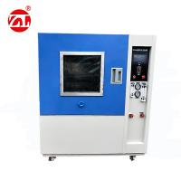 IP X5 X6 Water Jet / Proof Environmental Test Chamber , Splash Water Test Chamber Manufactures