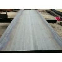 Buy cheap Q235 Q345B Mild Ms Carbon Steel Plate 1000 - 4500mm Length Zinc Coating from wholesalers