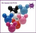 MS-PS162 / X-Mini Mouse Mini Speaker Manufactures