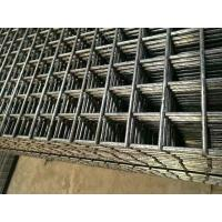 Welded Wire Fencing Panels / Wire Mesh Screen Panels For Floor Heating Manufactures