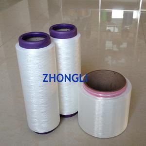 China Flame Retardant Polyester Yarn on sale