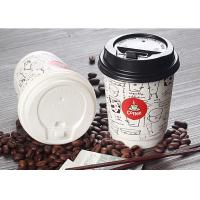 Disposable Double Wall Paper Cups , Individual Insulated Paper Coffee Cups Manufactures