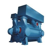 China 2BEC water ring vacuum pump on sale