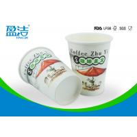 Single Wall 12oz Disposable Coffee Cups , Smoothful Rim Paper Espresso Cups Manufactures