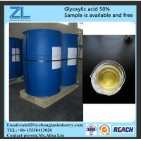 Cosmetic raw materialsGlyoxylicacid Manufactures
