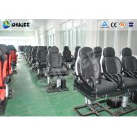Electronic Motion Chair Equip 5D Movie Theater Leg Sweep Spray Air /  Water Manufactures
