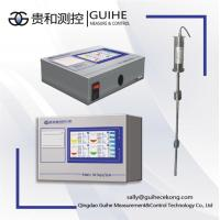 Guihe SYW-A ATG automatic underground tank gauge / fuel management system for gas station Manufactures