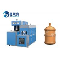 China Semi Automatic Jar Blowing Machine , 5 Gallon Bottle Blowing Machine on sale