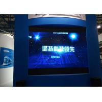 1/16 Scan Indoor Fixed LED Screen Video Display 3mm Pixels SMD2121 P3 led screen Manufactures