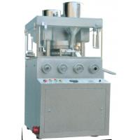 China Double Rotary Tablet Compression Machine 80KN For Pharmaceutical with 35sets Dies on sale