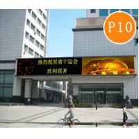 P 10 outdoor epstar / Silan running led display board 160*160mm , DIP346 Manufactures