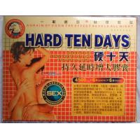 Hard Ten Days Sex Pills Herbal Capsules for Male Enhancement Sex Products Manufactures