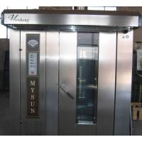 food bakery machine Manufactures
