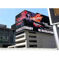 China P5 P6 P8 P10 P12 outdoor LED video wall screen display LED advertising billboard adapt to hot and cold weather on sale