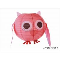 "Buy cheap Pink Blue Angry Cute Birds Kids Paper Lanterns , 10"" 12"" Animal Print Hanging from wholesalers"