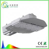 50 Watt LED Street Light / Road Outdoor Yard Lighting Fixture With 120 Degree Beam Angle Manufactures