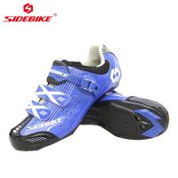 Multi Color SPD Indoor Cycling Shoes , Bike Shoes Reinforced Toe Cup Design