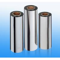 Soft Aluminized PET Film for Food and Medicine Packaging 7 Micron - 250 Micron Manufactures