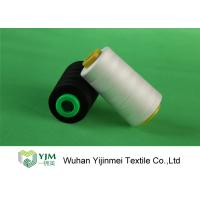 Different 200 Sorts Of Colorful  Polyester Spun Sewing Thread For Sewing Garment Manufactures