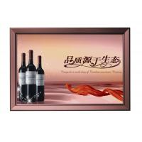 Wall Mounted Snap Lock Frames 1MM Aluminum Thickness For Wine Indoor Advertising Manufactures