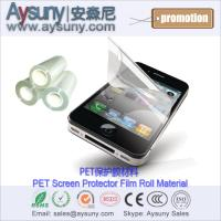 3H hardness Silicon adhesive Cellular phone PET screen protector film roll material Manufactures