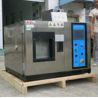 Desktop Environmental Temperature Humidity Cycle Test Chamber Manufactures