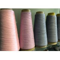 China Multiple Colors Spun Polyester Yarn 8S - 40S Counts Low Shrinkage Good Elasticity on sale