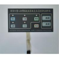 China Stainless Steel Tactile Dome Membrane Switch Keypad with 3M 300LSE Rear Adhesive on sale
