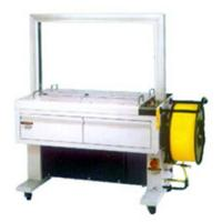strapping machine asianicepackage@gmail.com Manufactures