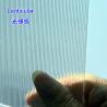 Buy cheap 3D Lenticular Lens Sheet 18lpi 120cmx240cm 3mm lenticular board for 3D from wholesalers