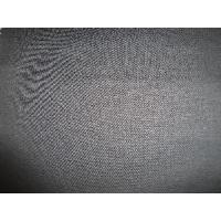 China Elastic Slub Sateen Fabric (CB004) 60*16+70d+12sb+70d/230*90 on sale