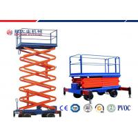China SJY Four wheels Trailer - Mounted Hydraulic Lifting Platform / Vertical Scissor Lift on sale