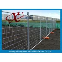 Outdoor Electric Temporary Fencing Panels With ISO9001 / 2008 Certificate for sale