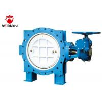 Resilient Double Eccentric Wafer Type Butterfly Valve Flanged Simple Structure Manufactures