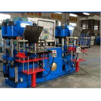 Medical Rubber Molding Press Machine,Rubber Compression Molding Press,Rubber Plate Vulcanizer Manufactures