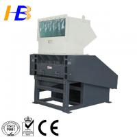 Double Shaft Plastic Bottle Recycling Machine For Crushing Pipes / Extrusion Materials Plates Manufactures