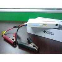 Multi-Function Jump Starter (BR2) Manufactures